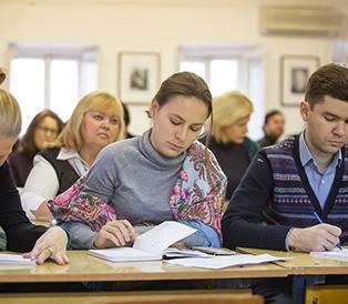 Программа подготовки к магистратуре «Основы психологии» (Нулевой курс)