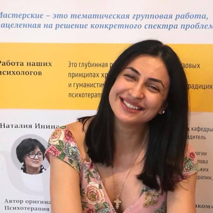 Анастасия Мынза